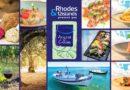 Cluster Aegean Cuisine Δωδεκανήσου